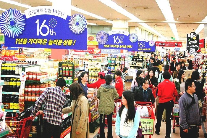 Korea Tour_Seoul city tour_Lotte Mart