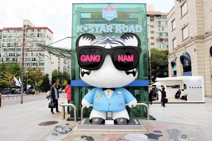 Korea Tour_K star road