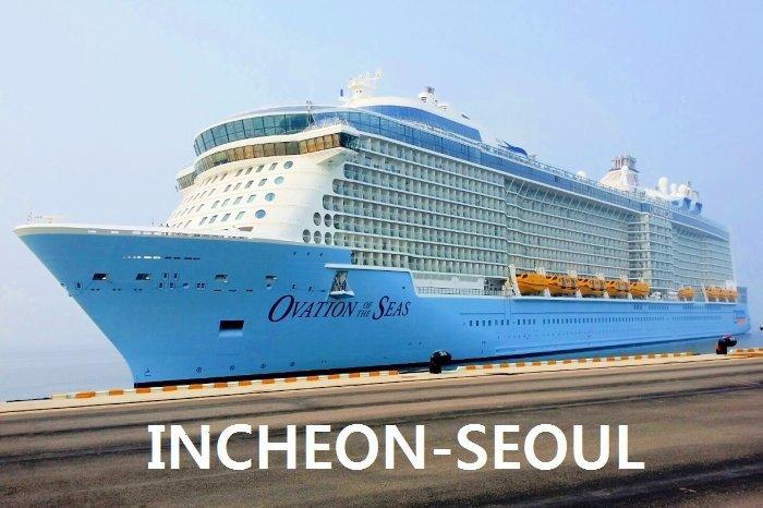 Korea Shore Excursion